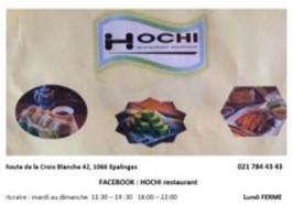 Epalinges_Hochi